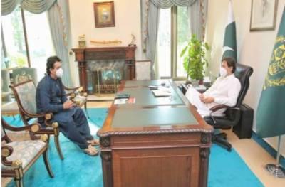 وزیراعظم نے ملک بھر میں ٹائیگر فورس کے لیے ایپلیکیشن کے اجراء کی منظوری دے دی