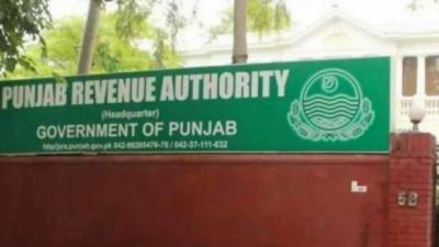 پنجاب ریونیو اتھارٹی(پی آر اے) کے ریونیو کی وصولی میں اضافہ