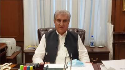 حکومت نے جنوبی پنجاب صوبے کے خواب کی تعبیر کا آغاز کر دیا ۔ شاہ محمود قریشی