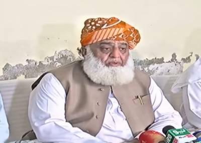 ہمیں بلدیاتی الیکن نہیں چاہیئے،عام انتخابات کا اعلان کیا جائے۔ مولانا فضل الرحمان
