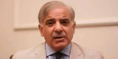 شہبازشریف کاجج محمد ارشد ملک کی برطرفی کے فیصلے پر اظہار تشکر