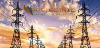 کے الیکٹرک صارفین کیلئے بجلی مہنگی