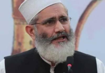 امیر جماعت اسلامی پاکستان سینیٹر سراج الحق کا سکھ یاتریوں کی گاڑی کو پیش آنے والے حادثہ پر دکھ اور افسوس کا اظہا زخمیوں کیلئے جلد صحت یابی کی دعا کی