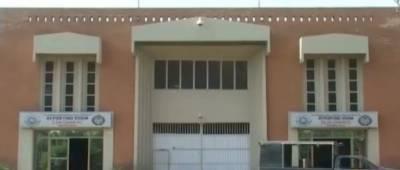 سرگودھا:طالبہ سے زیادتی پر ٹیچر جوڈیشل ریمانڈ پر جیل منتقل