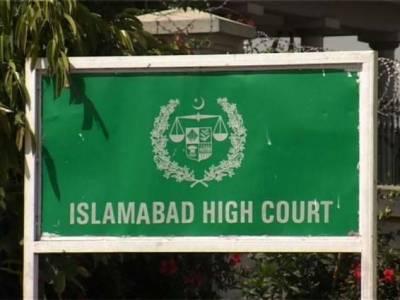 اسلام آباد میں بغیر منظوری کے تعمیرات کیس'چیئرمین سی ڈی اے ، مئیراور سیکریٹری ماحولیات طلب