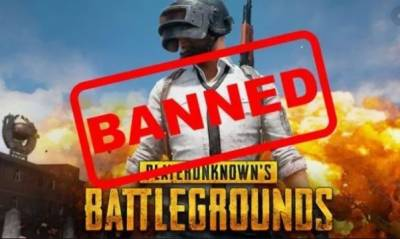 پب جی گیم پر پابندی کو اسلام آباد ہائیکورٹ میں چیلنج کر دیا گیا