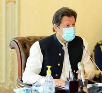 ملک میں سمارٹ لاک ڈاؤن کے بہترین نتائج مل رہے ہیں: وزیراعظم عمران خان