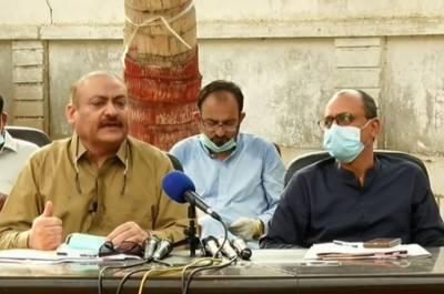 پیپلز پارٹی کا علی زیدی کی کرپشن سے متعلق وائٹ پیپرشائع کرنے کا اعلان