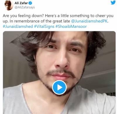 علی ظفر کا مرحوم جنید جمشید کو خوبصورت اندازمیں خراجِ تحسین پیش