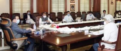 وزیراعلیٰ کی زیر صدارت پنجاب پبلک پرائیویٹ پارٹنر شپ اتھارٹی کے بورڈ کااجلاس