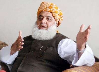 مولانا فضل الرحمن کا نئے انتخابات کرانے کا مطالبہ