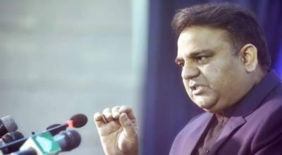 نواز شریف اور بانی متحدہ کو پاکستان کے حوالے کیا جائے: فواد کا برطانیہ سے مطالبہ
