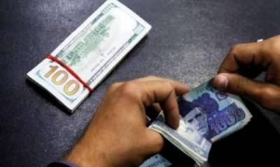 انٹر بینک میں ڈالر 19 پیسے مہنگا ہوگیا
