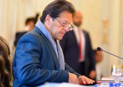 عمران خان کی ڈبلیو ایچ او سے ٹریول گائیڈلائنز بنانے کی درخواست