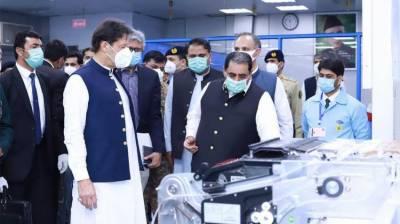 پاکستان خود انحصاری کے ساتھ ٹیکنالوجی میں جدت لانے کی بے پناہ صلاحیت رکھتا ہے،وزیراعظم