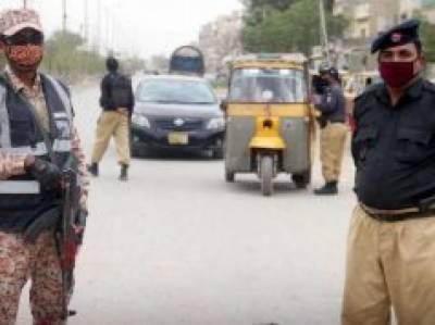 کراچی:شوروم میں ڈکیتی کی واردات میں ملزمان بھاری رقم لوٹ کر فرار