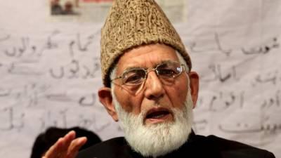 سید علی گیلانی نے 8 اور 13 جولائی کو وادی کشمیر میں ہڑتال کی کال دی