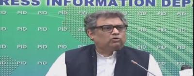 علی زیدی عزیر بلوچ کی اصل جے آئی ٹی رپورٹ سامنے لے آئے، پی پی رہنماؤں کے نام شامل