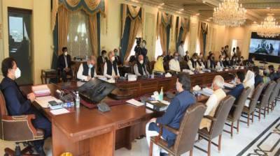 وفاقی کابینہ کا احساس ایمرجنسی کیش پروگرام کا دوسرا مرحلہ شروع کرنے کا فیصلہ