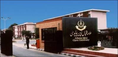 علامہ اقبال اوپن یونیورسٹی نے نتائج کا اعلان کردیا