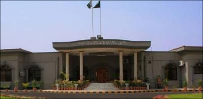 اسلام آباد ہائی کورٹ نے مندر سے متعلق تفصیلی فیصلہ جاری کر دیا