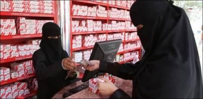 سعودی عرب: خواتین کے روزگار میں اضافہ، مردوں کو نوکریوں کے لالے پڑگئے