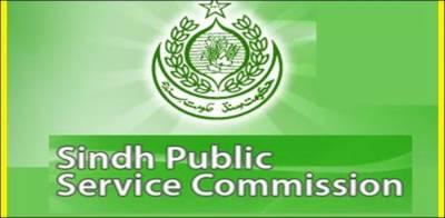 سندھ میں براہ راست بھرتی کیے گئے اسسٹنٹ کمشنرز لازمی امتحان میں فیل