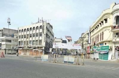 پنجاب حکومت کا لاہور کے مزید7 علاقے لاک ڈاون کرنے کا فیصلہ