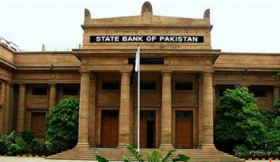 گزشتہ مالی سال: پنجاب اور خیبر پختونخوا حکومتوں نے سٹیٹ بینک سےاوور ڈرافٹ لے کر اخراجات پورے کیے