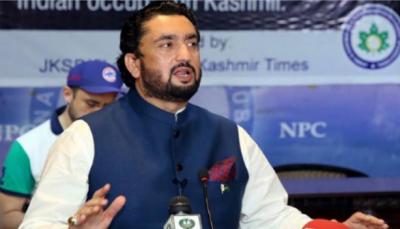 عالمی برادری مقبوضہ کشمیر میں نریندر مودی کی فسطائی پالیسیوں کا نوٹس لے.شہریار آفریدی