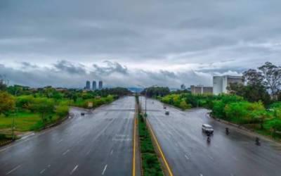 ملک کے متعددعلاقوں میں بارش کی پیش گوئی:محکمہ موسمیات