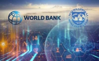 آئی ایم ایف اور ورلڈ بینک کا اکتوبر میں ورچوئل اجلاس منعقد کرانے کا اعلان
