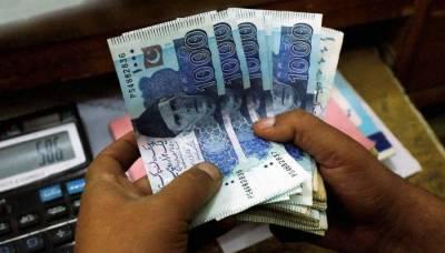 پنجاب حکومت کا عیدالاضحی سے قبل تنخواہوں کی ادائیگی کا فیصلہ