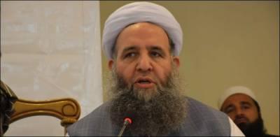 قرآن کمپلیکس کی تعمیر، نور الحق قادری نے بڑی خبر سنادی
