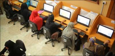 آن لائن تربیت ، میٹرک ، ایف اے اور بی اے پاس خواتین کیلئے بڑی خبر