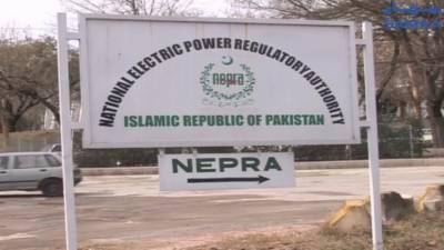کراچی میں طویل اور غیراعلانیہ لوڈشیڈنگ پر نیپرا نے تحقیقات کا اعلان کردیا۔ ڈی جی مانیٹرنگ اینڈ انفورسمنٹ کی سربراہی میں 4 فوری طور پر کراچی جا کر انکوائری کرے گی۔