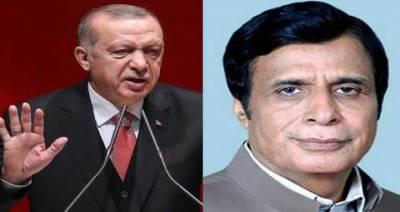ترک صدر اردوان کا آیا صوفیہ کو دوبارہ مسجد بنانے کا فیصلہ جرأتمندانہ ہے، پرویز الٰہی