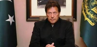 وزیراعظم کی قیادت میں نیا پاکستان آگے بڑھتا جائے گا