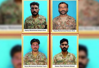 میران شاہ میں دہشت گردوں کے خلاف کارروائی، پاک فوج کے 4 جوان شہید