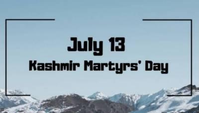 آج دنیا بھر میں یوم شہدائے کشمیر منایا جارہا ہے