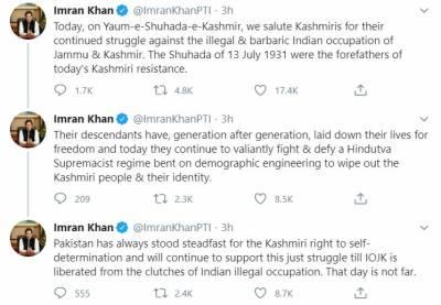 مقبوضہ کشمیر کی آزادی تک تحریک آزادی کی حمایت جاری رکھیں گے: عمران خان