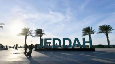 سعودی عرب میں سیاحتی مقامات کی رونقیں بحال ہو گئیں