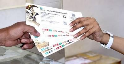 پاکستان سپر لیگ سیزن 5 ، شائقین کو ٹکٹوں کے پیسوں کی واپسی کا آغاز