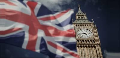 برطانوی ویزے کا حصول، خواہش مند افراد کیلئے بڑی خبر