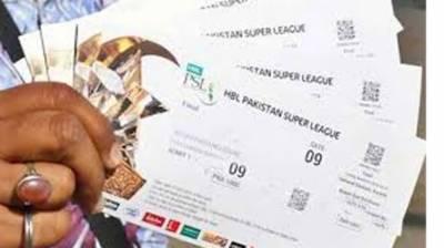 پاکستان سپر لیگ فائیو کے دس میچوں کی ٹکٹوں کی واپسی کا عمل شروع