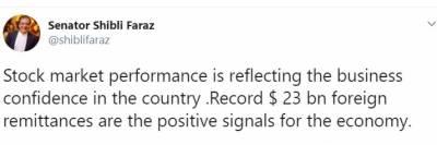ریکارڈ 23ارب ڈالر کی ترسیلات زر کی وصولی ملکی معیشت کیلئے خوش آئندہے:وزیراطلاعات شبلی فراز