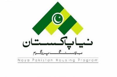نیا پاکستان ہائوسنگ سکیم کے اجرا کے بعد پراپرٹی ریٹ نیچے آنا شروع