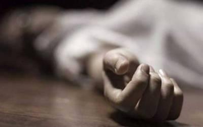 لاہور :گھریلو جھگڑا، خاتون نے خودکشی کرلی