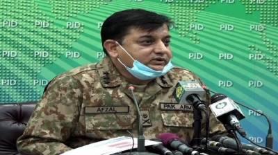 بلوچستان کےہسپتالوں میں صحت سےمتعلق تمام سہولیات فراہم کی جائیں گی:چیئرمین این ڈی ایم اے
