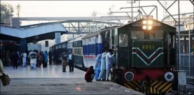 مزدور اتحاد کا ریل کا پہیہ جام کرنے کا اعلان